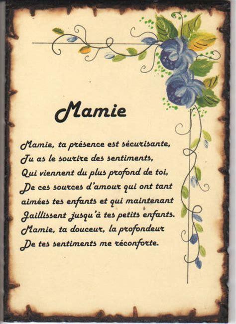 poeme une mamie cest