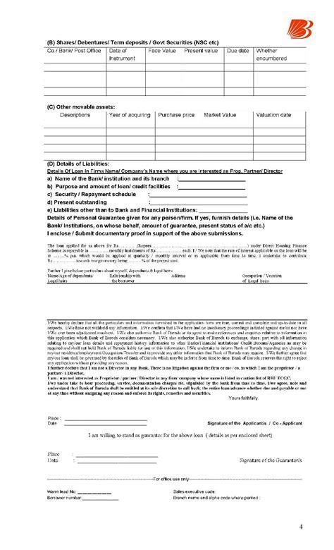 house loan application 28 images bank of maharashtra