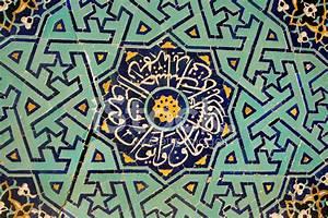 Persian Islamic Art Stock Photos - FreeImages com