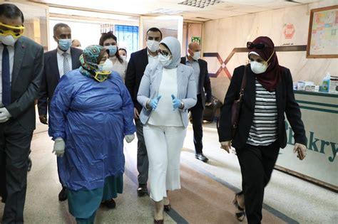 أطلقت وزارة الصحة، منذ قليل، الموقع الإلكتروني الخاص بتسجيل طلبات المواطنين الراغبين في الحصول على لقاح كورونا. موقع egcovac mohp gov eg تسجيل لقاح كورونا في مصر وكيفية عمل اللقاح 2021