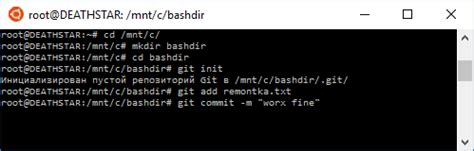 In the configuring the terminal emulator to use with git bash window, select use mintty (the default terminal of msys2). Как установить Linux в Windows 10 | remontka.pro