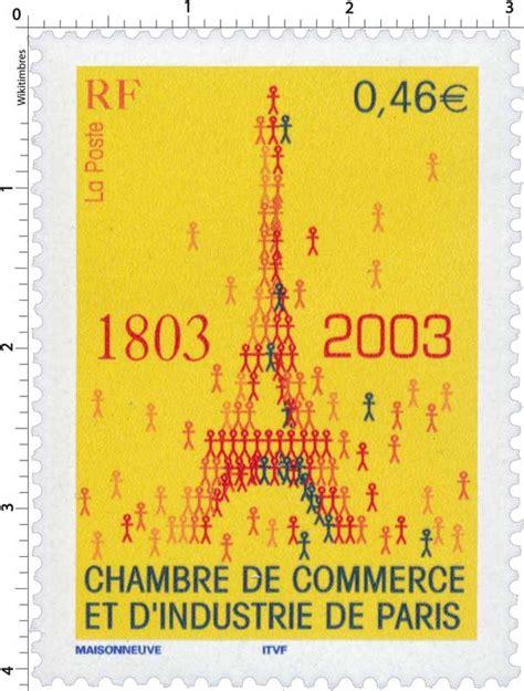 timbre chambre de commerce et d industrie de paris 1803