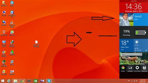 gadgets bureau windows 8 metro sidebar version free for windows