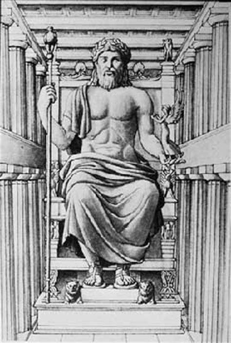 super-sms - خدایان یونان - زئوس