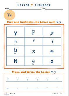 printable alphabet letters images