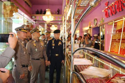 ตำรวจอายัดทรัพย์กว่า 1พันล้านบาท ร้านทองดังพิษณุโลกเอี่ยว ...