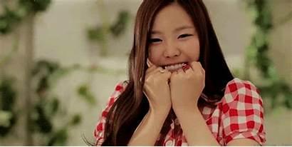 Naeun Son Pink Gifs Fanpop Age Open