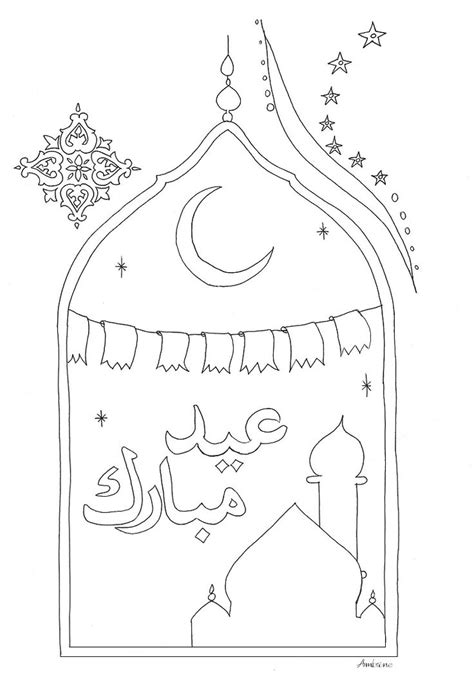 Kleurplaat Eid by 44 Eid Mubarak Coloring Pages Eid Mubarak Coloring Pages