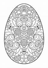 Easter Egg Pattern Coloring Intricate категории из все раскраски Holidays sketch template