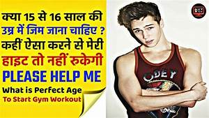 What Is Perfect Age To Start Gym Workout