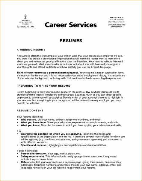 Acknowledgements page for dissertation what is commentary in writing an essay critical thinking quiz 1 being a teacher essay
