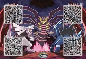 legendary pokemon qr codes nZjltsOZJRm8CQyZQ6YnXlM9chsaE TqSQ T42kG4