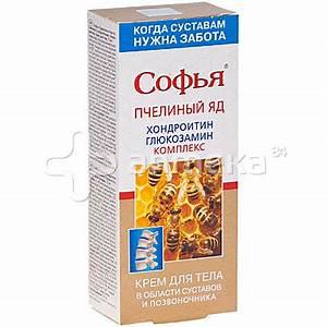 Крем софья с пчелиным ядом для суставов инструкция цена