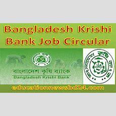 Bangladesh Krishi Bank Job Circular 2019