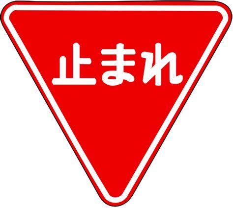 yield vertaling