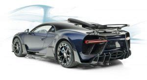 That was not the intention, however, of etienne salome, bugatti's head of interior design who conceived of its concept. You Can Buy The Weirdest-Looking Bugatti Chiron In The ...