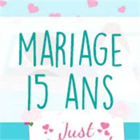 carte virtuelle anniversaire de mariage 15 ans carte anniversaire mariage virtuelle gratuite 224 imprimer