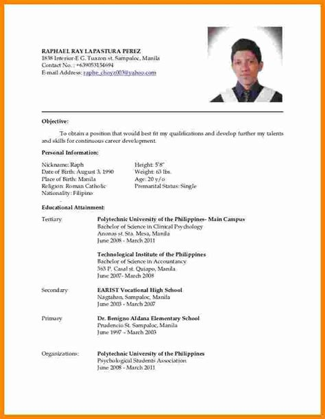 resume template teacher  ways    prepare
