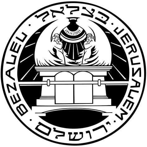bezalel academy of arts and design bezalel academy of arts and design