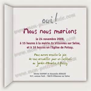 texte mariage civil faire part pour toute occasion sur exemple fairepart fr