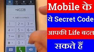 Android Secret Codes And Hacks  Master Unlock Code For