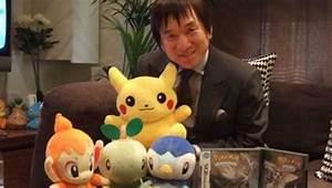 false creator of pokemon d in japan tsunami