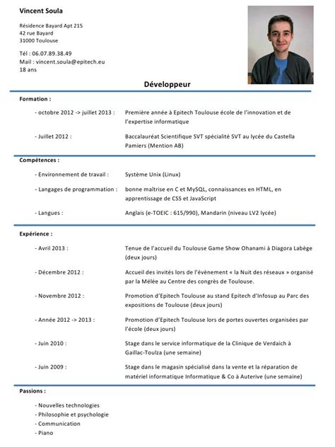 Comment Faire Un Cv En Franàçais Exemple by Comment Faire Un Cv Pour Un Stage De Seconde