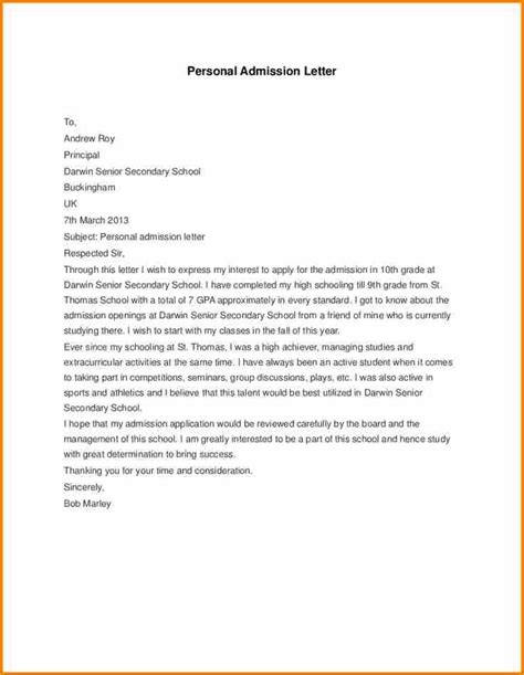 appeal letter  school admission sample appeal letter