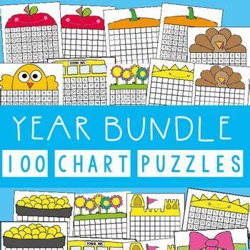 chart puzzle bundle  images fun math centers