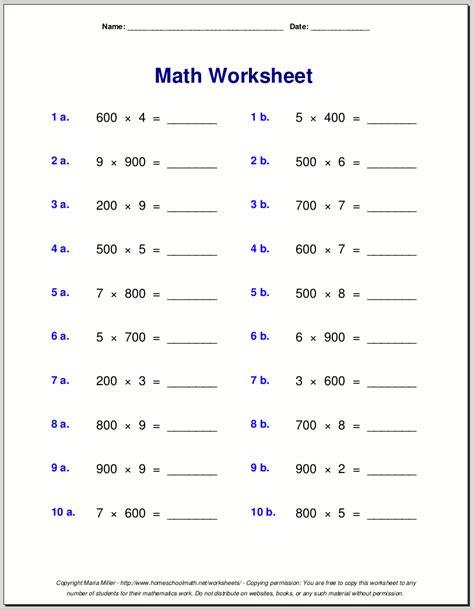 2 Digit Multiplication Worksheets Grade 4  Multiplication Worksheets Dynamically Created Math