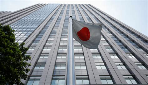 Japan will require virtual currency exchanges to register with the country's financial services authority and verify users' the country played host to one of the most prominent bitcoin exchanges, mt. Japanese Bitcoin Exchange Coincheck to Receive Full ...