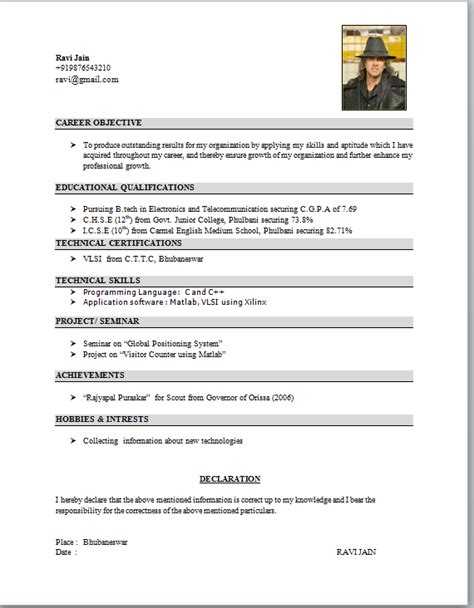 resume format for student resume downloads http www