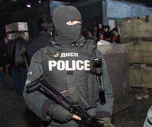Bulgaria Police Launch Special Operation to Crack down on ...