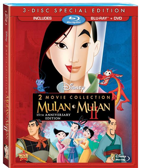 Who Framed Roger Rabbit, Mulan, And More Debut On Bluray March 12, 2013 Collider
