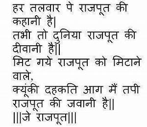 The Great Rajpu... Great Rajput Quotes