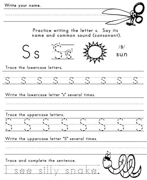 silent  words worksheets worksheets words silent