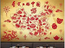 舌尖上的中国餐厅背景墙壁画壁纸图片编号15245131_酒店餐饮业装饰背景墙_我图网