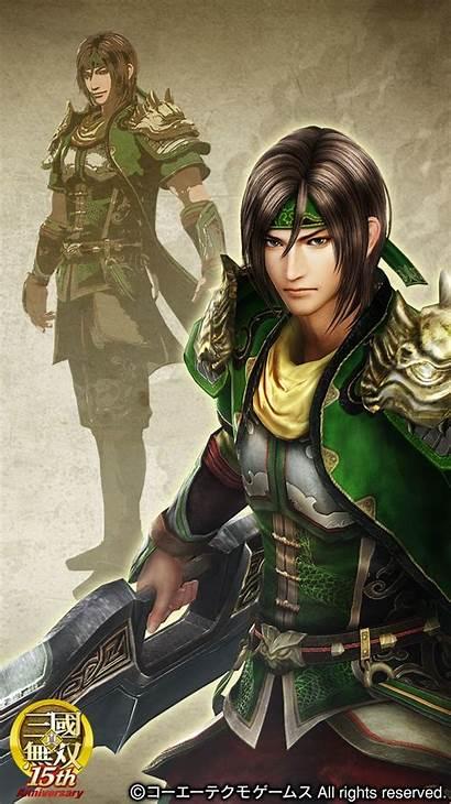 Warriors Samurai Dynasty Sengoku Warrior Musou Chinese