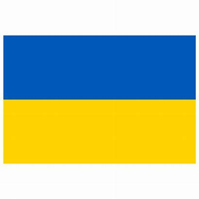 Icon Flag Ukraine Ua Flags Wikipedia Icons