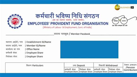 In all cases please quote your policy number or any other reference we have given you. Provident Fund: Don't remember UAN? How to check EPF balance | Zee Business
