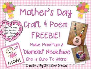 mothers day craft poem freebie  jennifer drake tpt