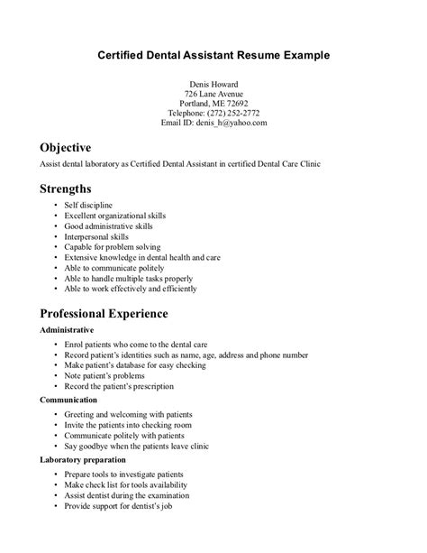 Objective For Dentistry Resume by 10 Write A Dental Assistant Resume That Wow Writing Resume Sle