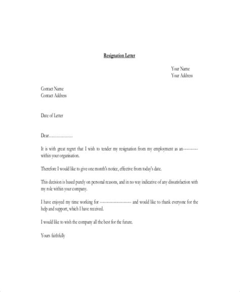 Resignation Letter Example Due To Family Illness Icover Org Uk