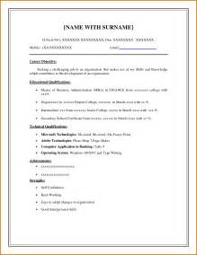 resume format in word 2010 resume template editable cv format download psd file free with templates 85 marvellous eps zp