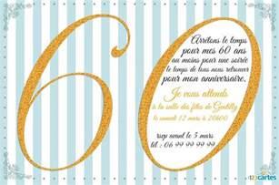 60ans de mariage invitation anniversaire 60 ans avec effet pailleté or 123 cartes