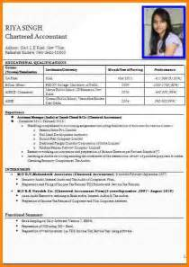 resume format in word india 9 resume format for teachers job inventory count sheet