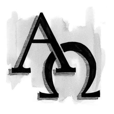signs  symbols alpha  omega saint marys press