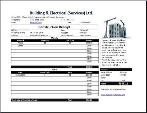 construction receipt template  receipt template