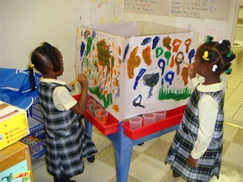 united educare preschool daycare center bronx ny for 574 | DSC00910 1