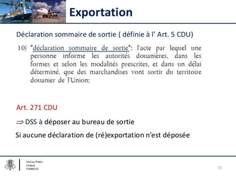 bureau de sortie douane s 233 minaire sur le nouveau code des douanes de l union cdu